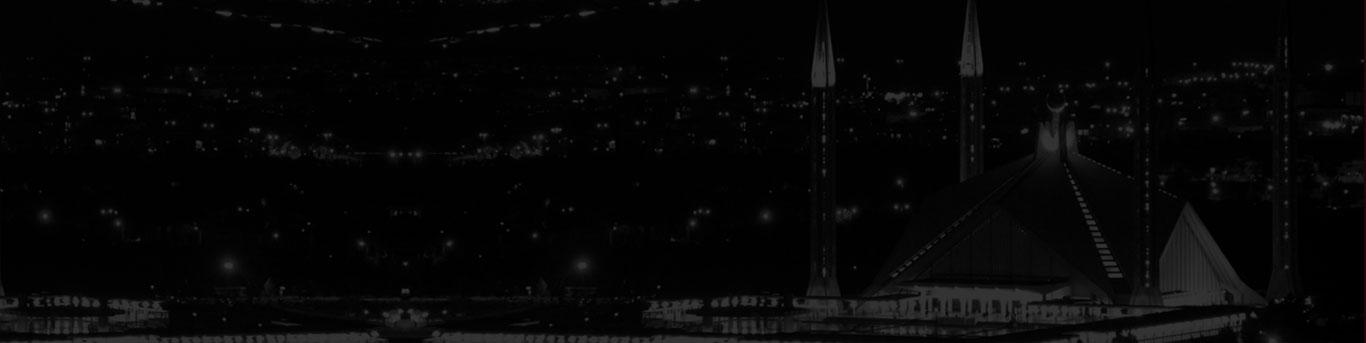 Lanetwelve Islamabad